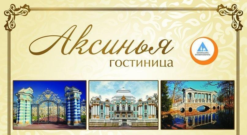 Pogostite.ru - Аксинья (рядом Больница им. Н. А. Семашко) #2