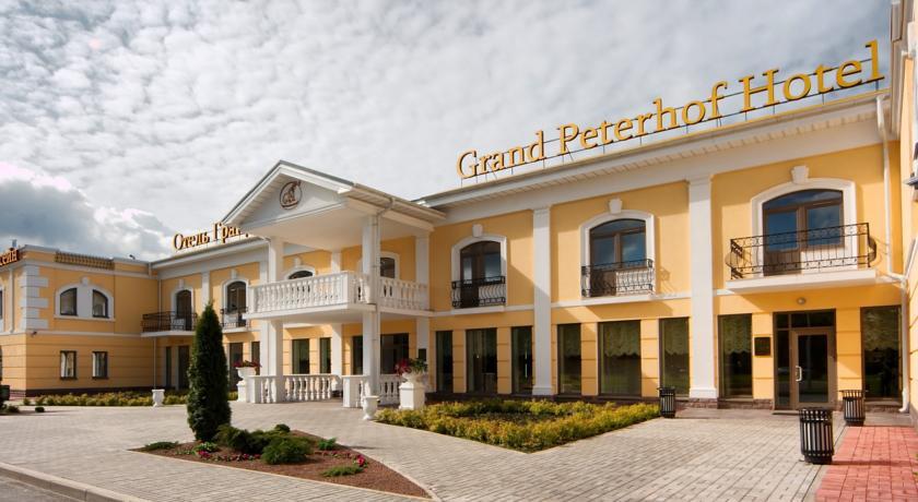 Pogostite.ru - Гранд Петергоф СПА Отель (г  Петергоф, Стрельня) #1