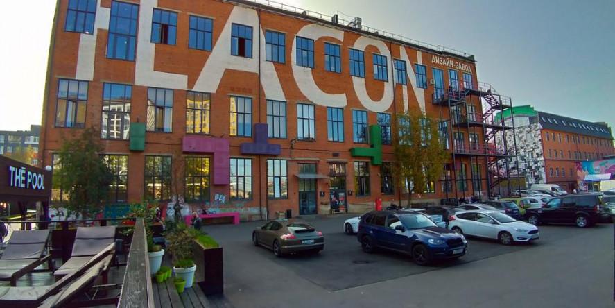 Pogostite.ru - Baraban Hostel  - Барабан Хостел #2