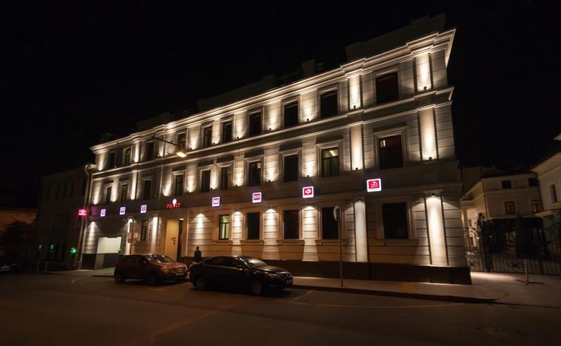 Pogostite.ru - Привет | Privet | Wi-Fi #1
