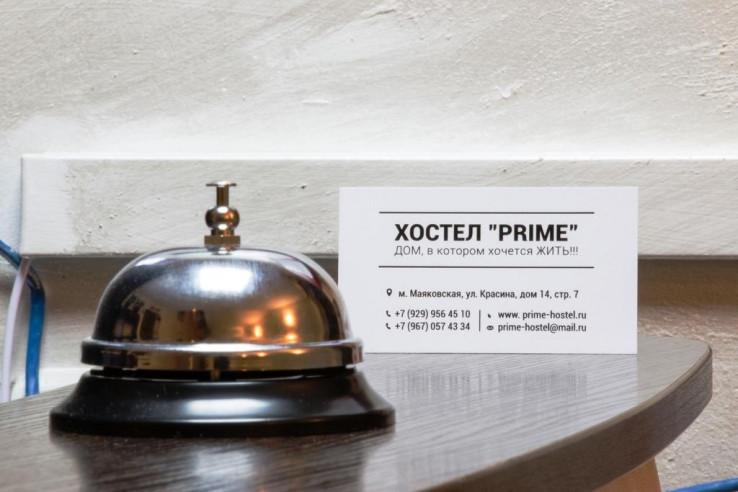 Pogostite.ru - Prime - Закрыт  | м. Маяковская | Парковка #5