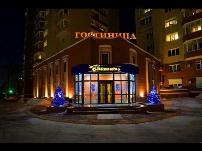 Pogostite.ru - Барракуда на Менделеева | Новосибирск | Парковка #15