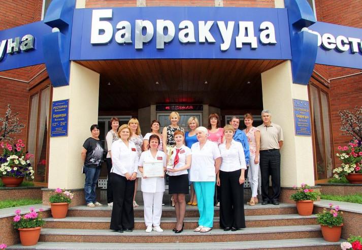 Pogostite.ru - Барракуда на Богдана Хмельницкого | Новосибирск | #2