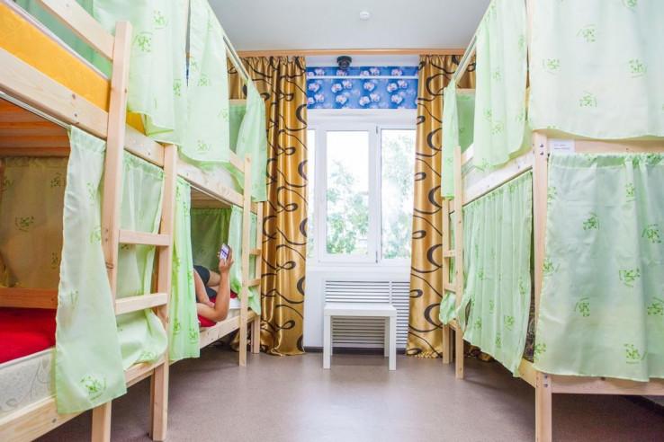 Pogostite.ru - Хостел Рус-Якутск |Якутск| Парковка #28
