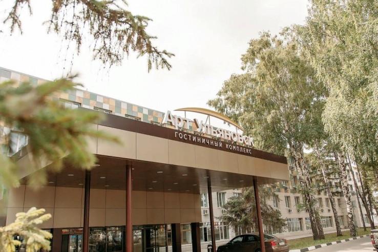 Pogostite.ru - Арт-отель Ульяновск Правый Берег #1
