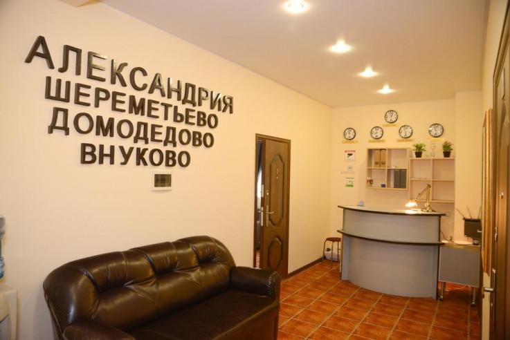 Pogostite.ru - Александрия-Шереметьево | Химки | Парковка #8