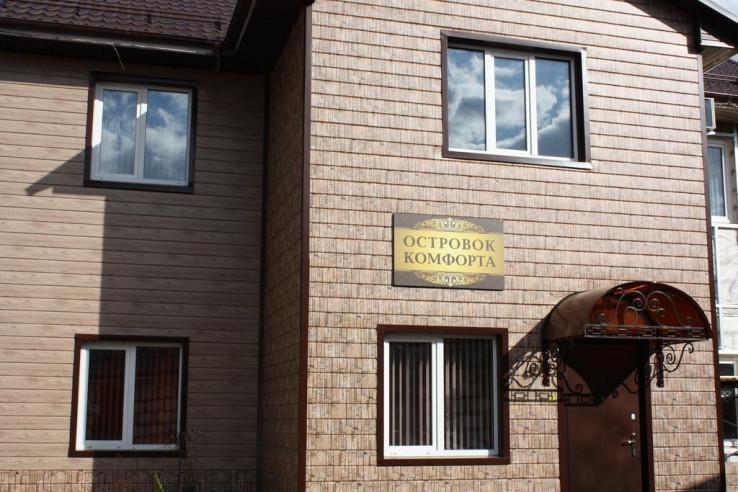 Pogostite.ru - Островок Комфорта | Смоленск | Парковка #1