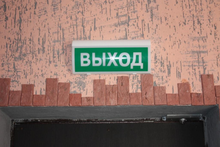 Pogostite.ru - Островок Комфорта | Смоленск | Парковка #3