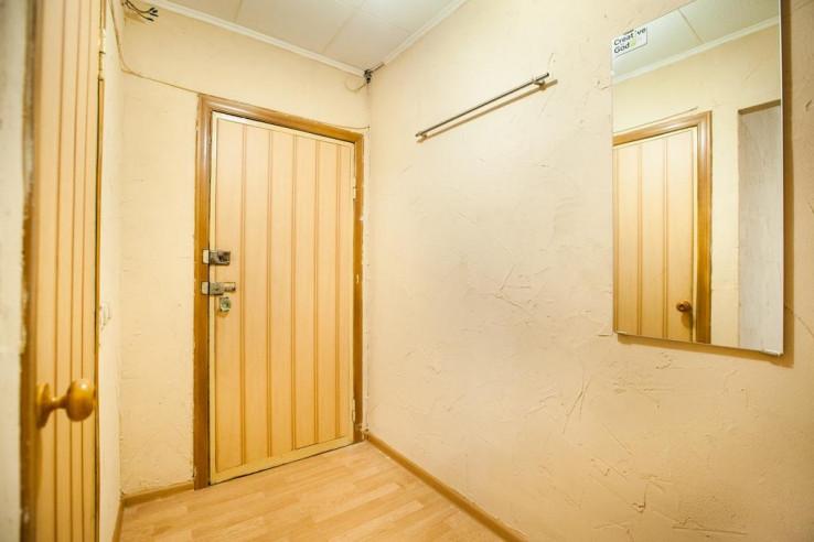 Pogostite.ru - Апартаменты Брусника на Профсоюзной | м. Профсоюзная | Wi-Fi #2
