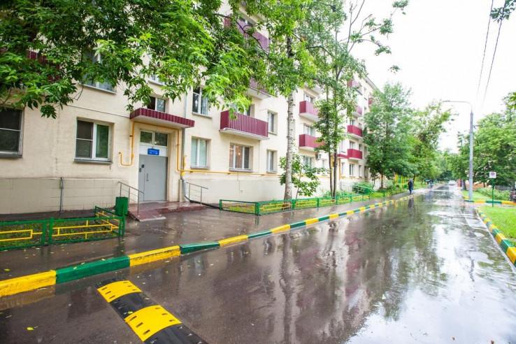 Pogostite.ru - Апартаменты Брусника на Профсоюзной | м. Профсоюзная | Wi-Fi #1