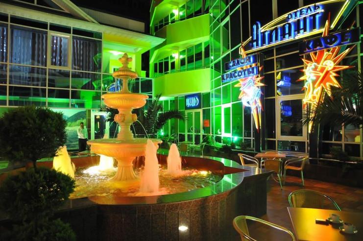 Pogostite.ru - Атлант Гостиничный комплекс | Адлер, Сочи | Wi-Fi #1