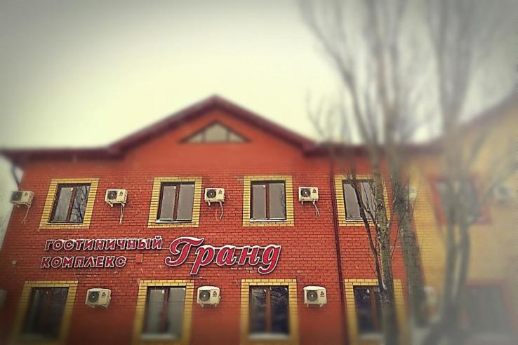 Pogostite.ru - Гранд | г. Ульяновск | Парковка #1