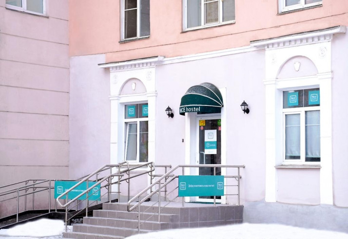 Pogostite.ru - Nice hostel | г. Челябинск | Парковка #2