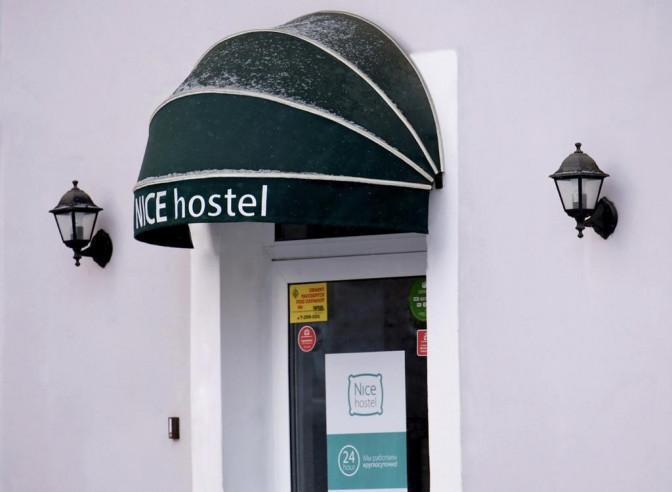 Pogostite.ru - Nice hostel | г. Челябинск | Парковка #1