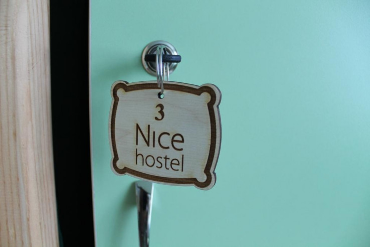 Pogostite.ru - Nice hostel | г. Челябинск | Парковка #10