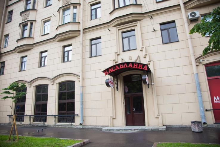 Pogostite.ru - Касабланка | СПБ | м. Нарвская | Парковка #1