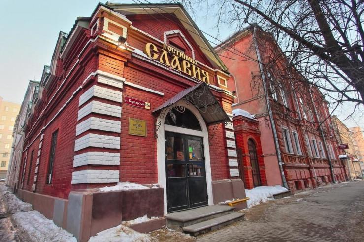 Pogostite.ru - Славия   Нижний Новгород   Wi-Fi #1