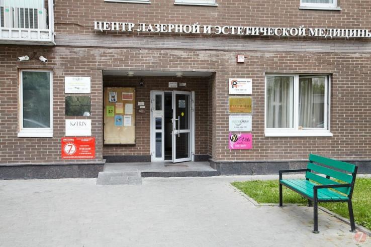 Pogostite.ru - Рус Братиславская | м. Братиславская | Парковка #3