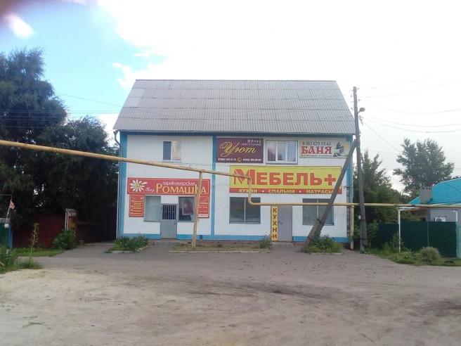 Pogostite.ru - Уют | г. Балашов | Парковка #1