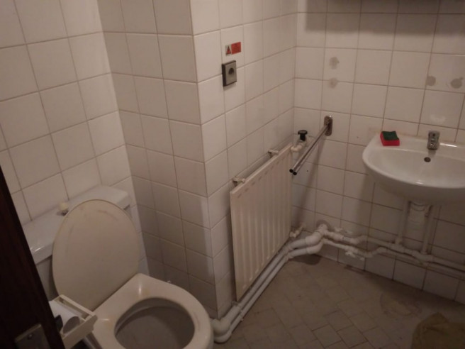 Pogostite.ru - Про-отель | м. Битцевский парк | WI-FI #15