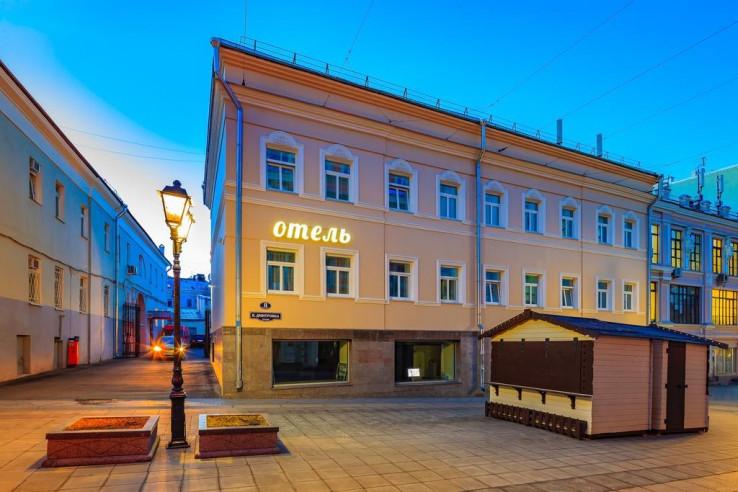 Pogostite.ru - Старый Город | м. Театральная | Wi-Fi #2