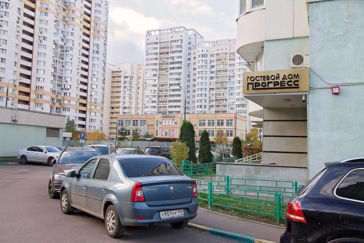 Pogostite.ru - Гостевой Дом Прогресс | м. Волоколамская | Wi-Fi #2