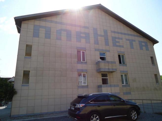 Pogostite.ru - Планета | Сочи | Парковка #4