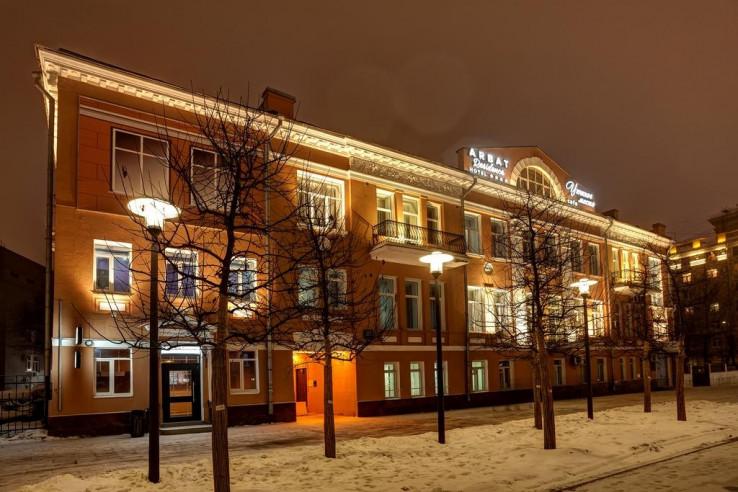 Pogostite.ru - Arbat Residence | Баррикадная | Парковка #2