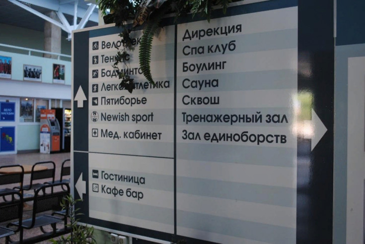 Pogostite.ru - Отель Крылатское | м. Крылатское | Парковка/ WI-FI #2