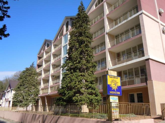 Pogostite.ru - Энергетик | Пансионат | Парковка #1
