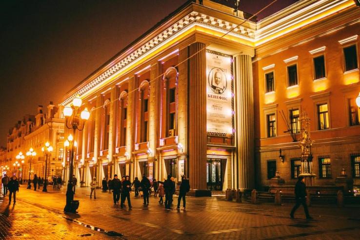 Pogostite.ru -  Miracle Арбатская | м. Смоленская | Парковка #1