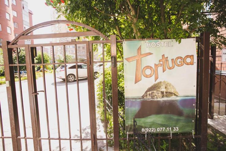 Pogostite.ru - Тортуга | Tortuga | Тюмень | Wi-Fi #5