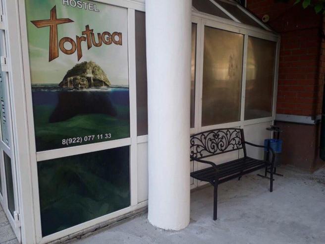 Pogostite.ru - Тортуга | Tortuga | Тюмень | Wi-Fi #36