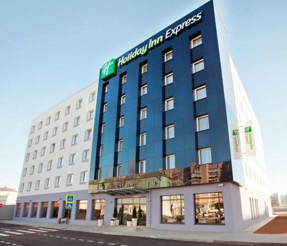 Pogostite.ru - Holiday Inn Express Voronezh Kirova #1