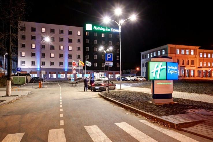 Pogostite.ru - Holiday Inn Express Voronezh Kirova #3