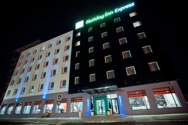 Pogostite.ru - Holiday Inn Express Voronezh Kirova #2
