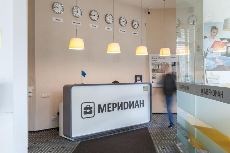 Pogostite.ru - Меридиан | г. Самара | Wi-Fi #2