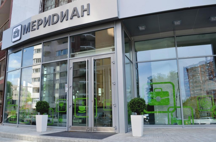 Pogostite.ru - Меридиан | г. Самара | Wi-Fi #1