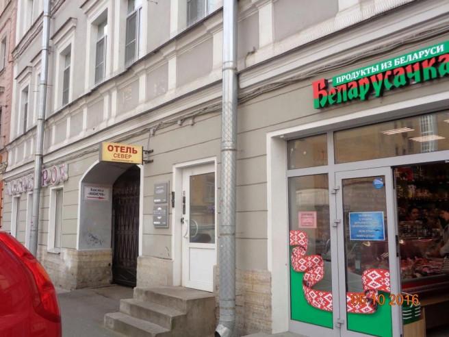 Pogostite.ru - Север   м. Площадь Восстания   Wi-Fi #3