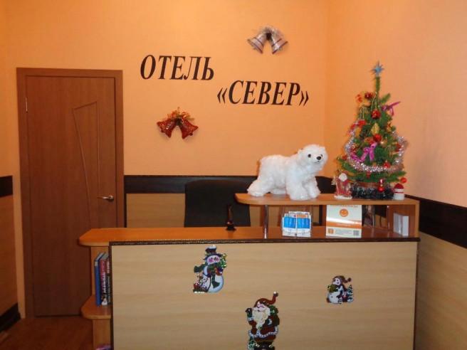 Pogostite.ru - Север   м. Площадь Восстания   Wi-Fi #5