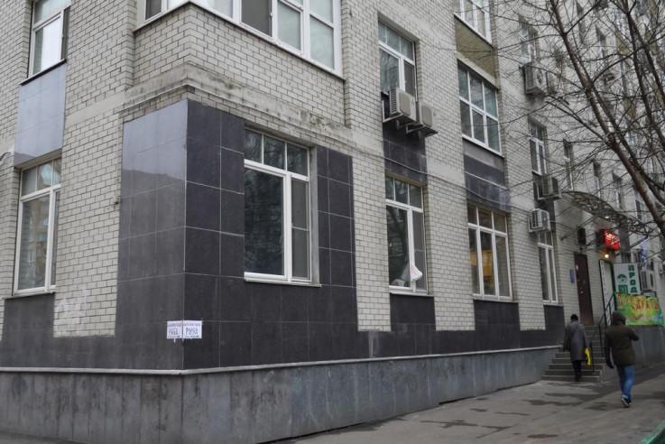 Pogostite.ru - Гостевой Дом Yum Yum | м. Белорусская | Wi-Fi #1