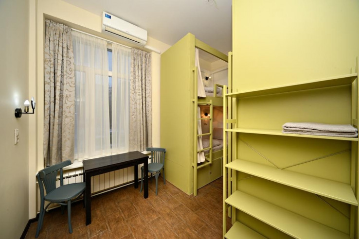 Pogostite.ru - Гостевой Дом Yum Yum | м. Белорусская | Wi-Fi #29