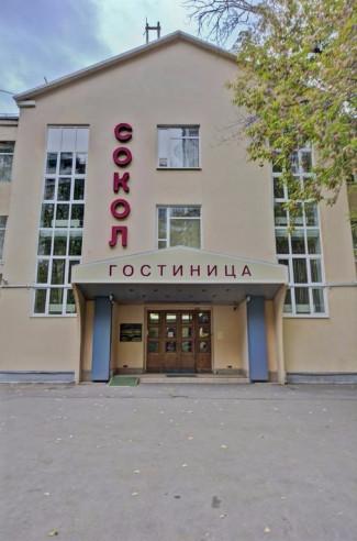 Pogostite.ru - СОКОЛ #2