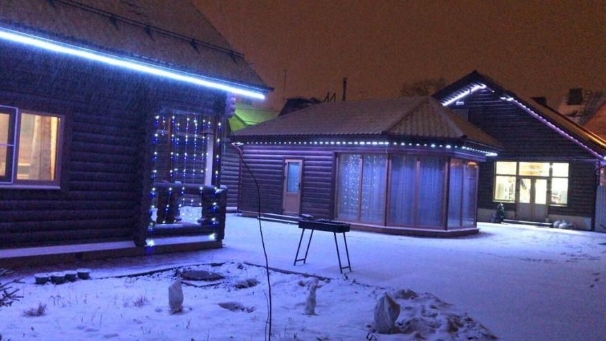 Pogostite.ru - Дом с камином | Троицк | Парковка #4
