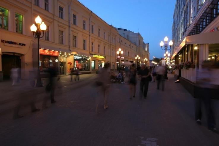 Pogostite.ru - Винегрет | м. Арбатская | Wi-Fi #3