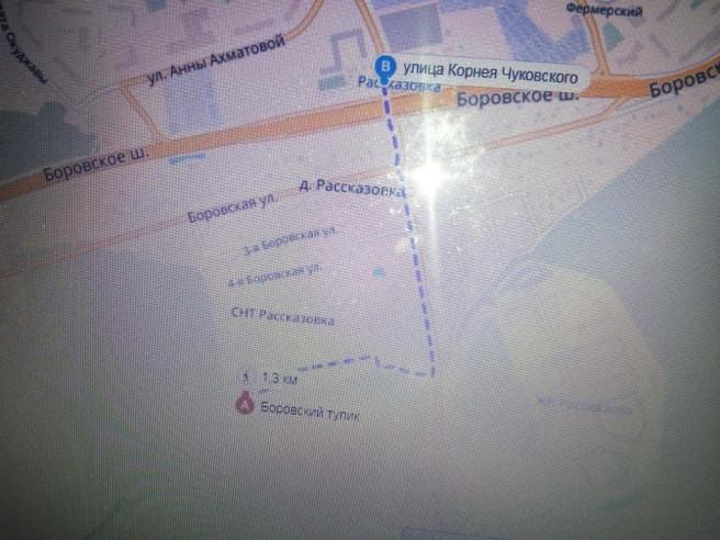 Pogostite.ru - Отель на Боровской | Рассказово | м. Рассказовка | Wi-Fi #6