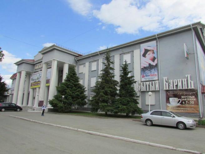 Pogostite.ru - Академия   Гостинично - ресторанный комплекс   Курган #1