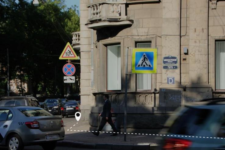 Pogostite.ru - Норд | м. Петроградская | Парковка #5