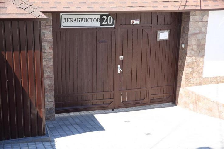Pogostite.ru - Гостевой дом Багира | Севастополь | Парковка #2