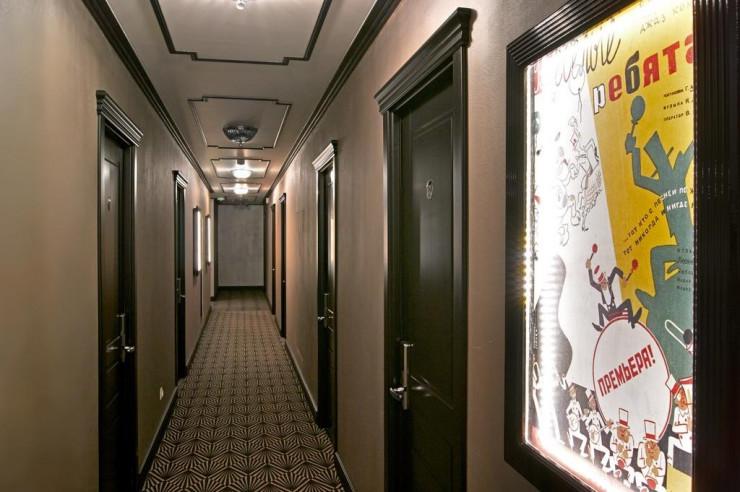 Pogostite.ru - Арт Отель Софит #7